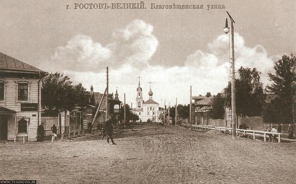 http://content.foto.mail.ru/mail/shel1983/rostov_velikiy_old/i-51170.jpg