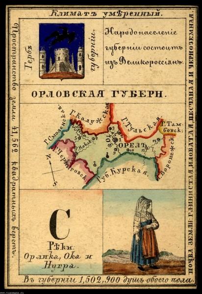 http://content.foto.mail.ru/mail/shel1983/rus_imperia-1856/i-50092.jpg