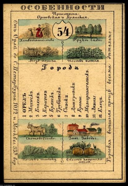 http://content.foto.mail.ru/mail/shel1983/rus_imperia-1856/i-50191.jpg
