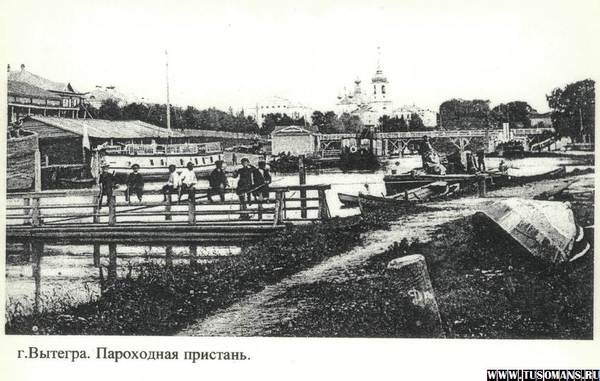 http://content.foto.mail.ru/mail/shel1983/vitegra/i-31789.jpg