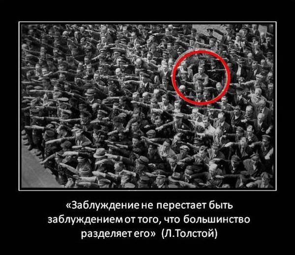 staruyu-tolpoy