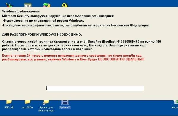 informer-pornograficheskogo-soderzhaniya