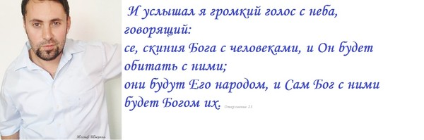 СКИНИЯ БОГА