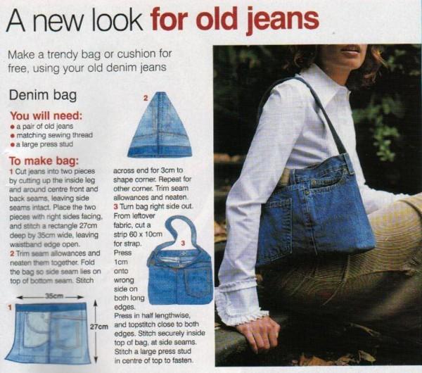 Почему бы не перешить уже немодные джинсы в практичную сумку.