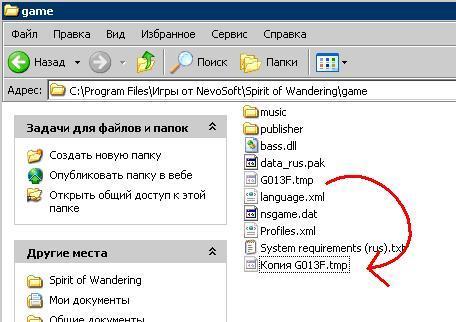 Софт для взлома игр NEVOSOFT. . Скачиваем любую игру с nevosoft.ru, при.