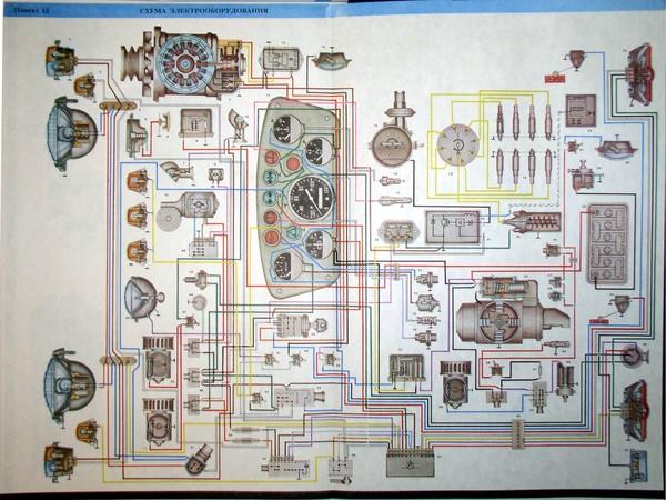 схема проводки газ 53 цветная