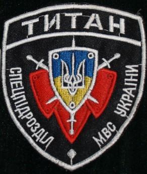 В Житомире семиклассницы зверски избили учительницу