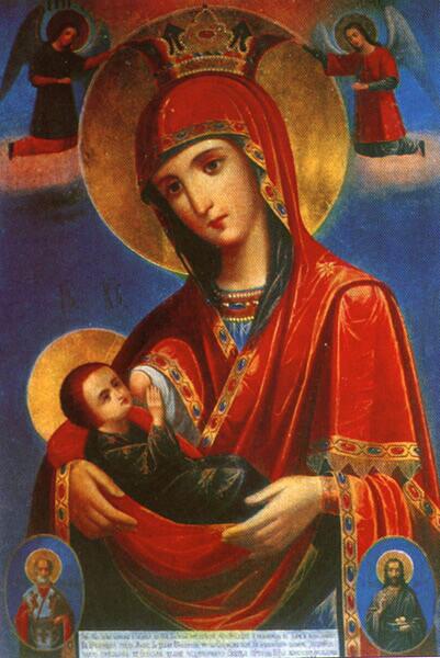 Православие,молитвы | Записи в