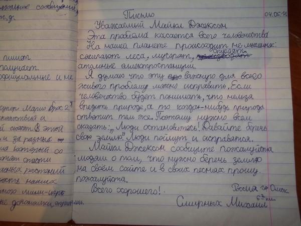 http://content.foto.mail.ru/mail/sneshsmi/_blogs/i-6741.jpg