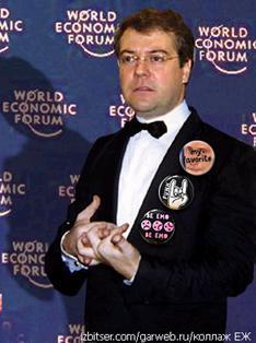 Американский кошелек скромного миллиардера Дмитрия Медведева и его иудо-американской команды – королей российской целлюлозы...