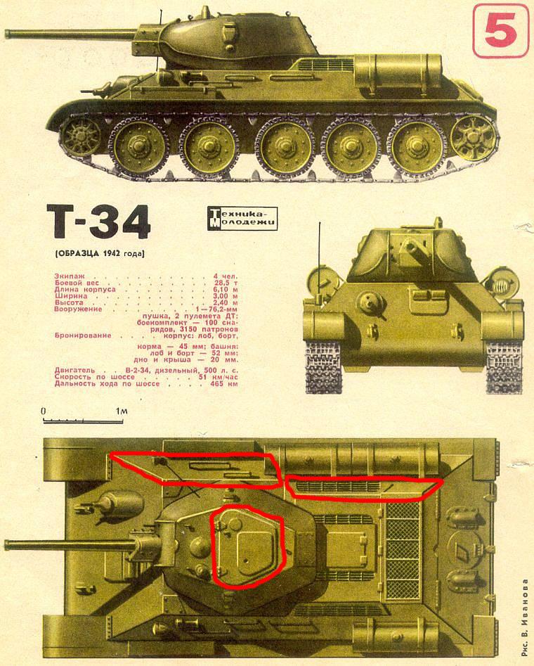 s-922.jpg