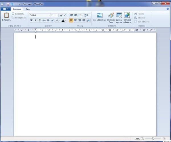 WordPad стал очень похож на Microsoft Word 2010. Разумеется, это очень сил