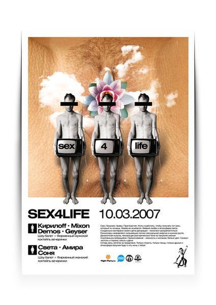 Дизайн пригласительного билета 3