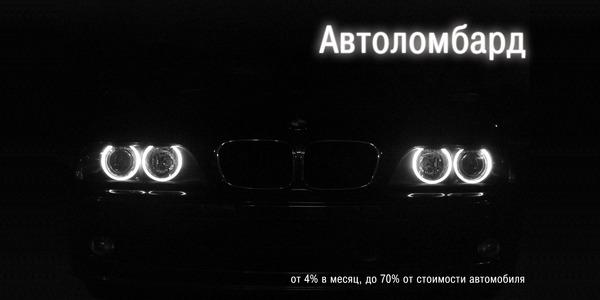 Дизайн рекламы 1