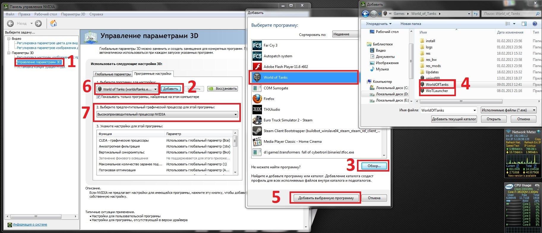 Как сделать на ноутбуке второго пользователя