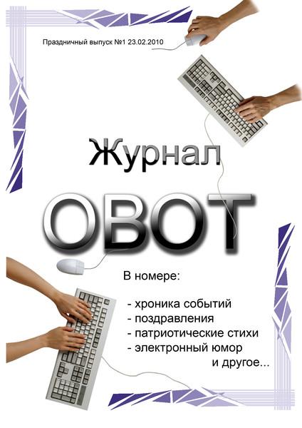 http://content.foto.mail.ru/mail/svehs/79/i-80.jpg