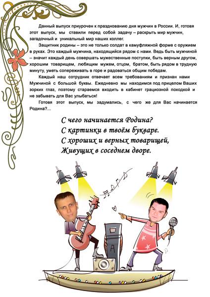 http://content.foto.mail.ru/mail/svehs/79/i-81.jpg
