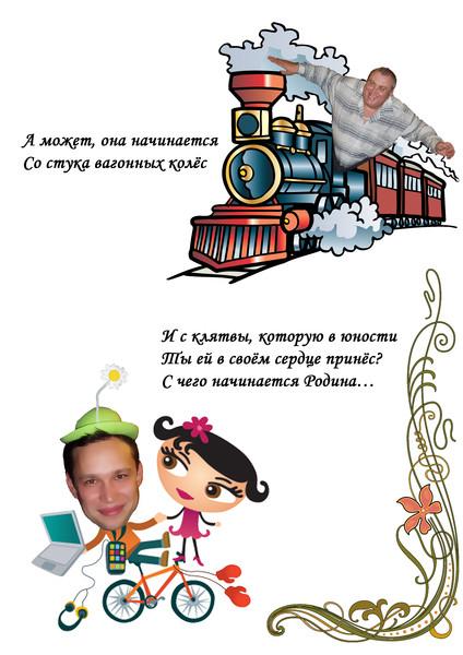 http://content.foto.mail.ru/mail/svehs/79/i-82.jpg