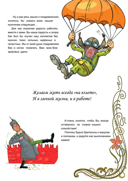 http://content.foto.mail.ru/mail/svehs/79/i-83.jpg