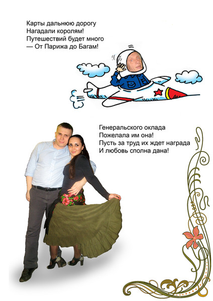 http://content.foto.mail.ru/mail/svehs/79/i-84.jpg