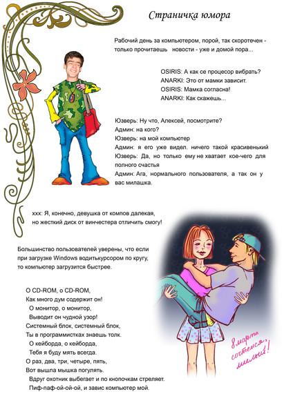http://content.foto.mail.ru/mail/svehs/79/i-85.jpg