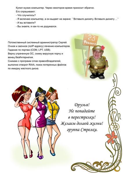 http://content.foto.mail.ru/mail/svehs/79/i-87.jpg