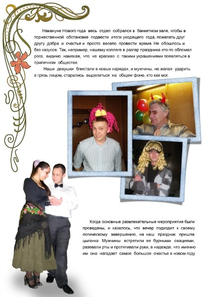 http://content.foto.mail.ru/mail/svehs/79/i-88.jpg