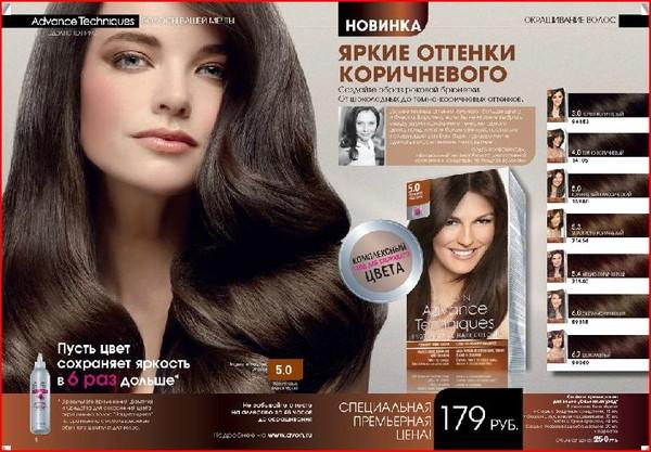 холодные оттенки краски для волос - Сумки: http://sumki.y7z.ru/holodnye-ottenki-kraski-dlya-volos.html