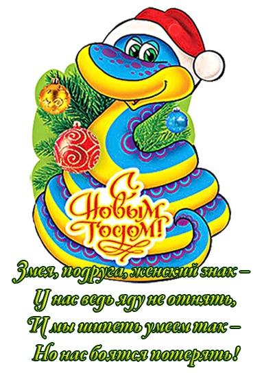 http://content.foto.mail.ru/mail/svetasnou/_blogs/i-32232.jpg