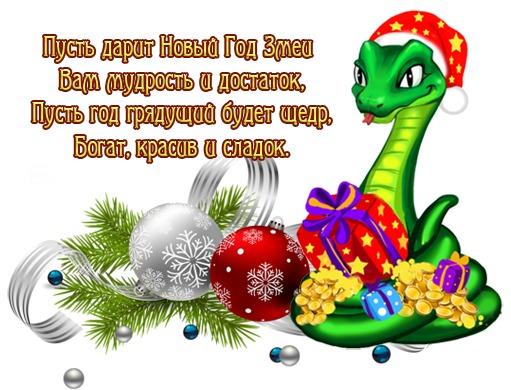 http://content.foto.mail.ru/mail/svetasnou/_blogs/i-32234.jpg