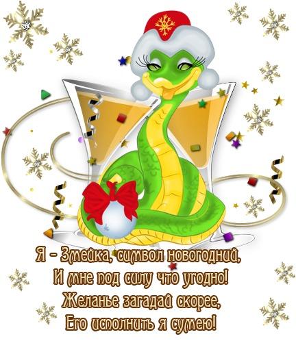 http://content.foto.mail.ru/mail/svetasnou/_blogs/i-32236.jpg