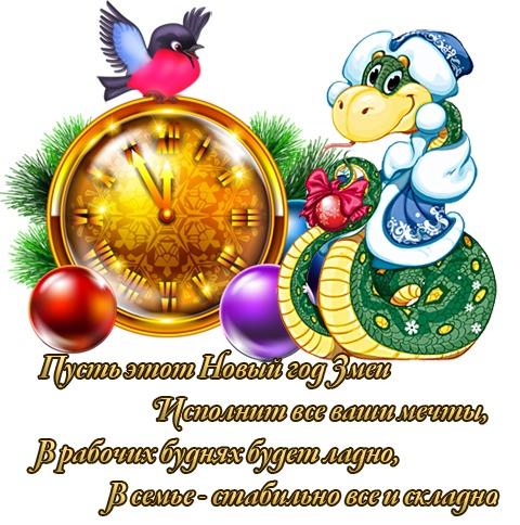 http://content.foto.mail.ru/mail/svetasnou/_blogs/i-32238.jpg