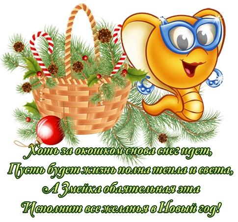 http://content.foto.mail.ru/mail/svetasnou/_blogs/i-32239.jpg
