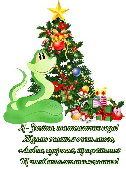 http://content.foto.mail.ru/mail/svetasnou/_blogs/i-32240.jpg