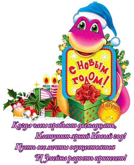 http://content.foto.mail.ru/mail/svetasnou/_blogs/i-32241.jpg