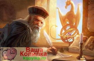 Каким будет 2013 год - год Змеи? Предсказания экстрасенсов и астрологов.
