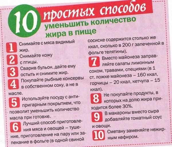 http://content.foto.mail.ru/mail/svetlana-alejnik/11137/i-11206.jpg