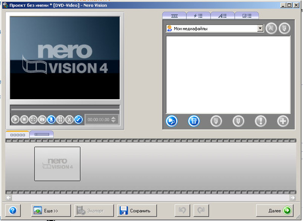 Nero Vision Window.