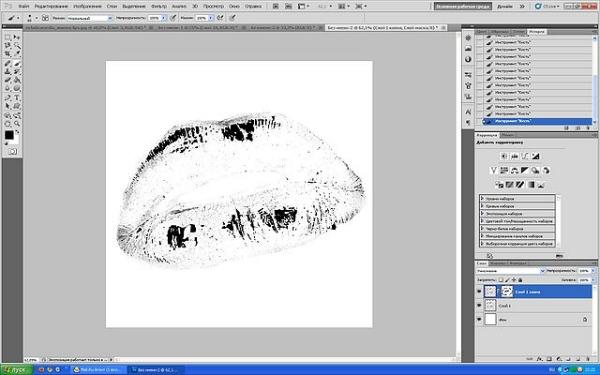 Фото урок Создание кистей для макияжа (блеск для губ)
