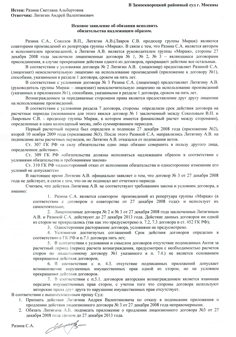 http://content.foto.mail.ru/mail/tanyabn/11/h-310.jpg