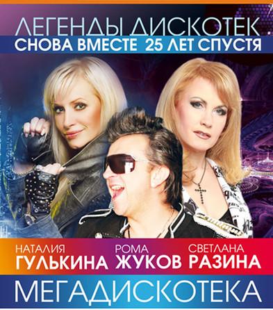http://content.foto.mail.ru/mail/tanyabn/11/i-224.jpg