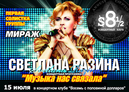 http://content.foto.mail.ru/mail/tanyabn/11/i-96.jpg