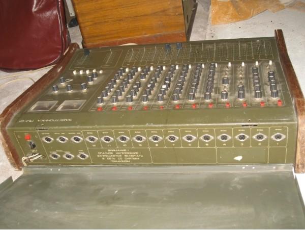 инструкция электроника пм-1.
