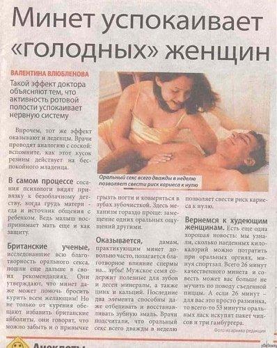 pishevaya-plenka-porno-video