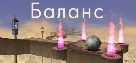 Версия 3665 тип игры game type полная версия