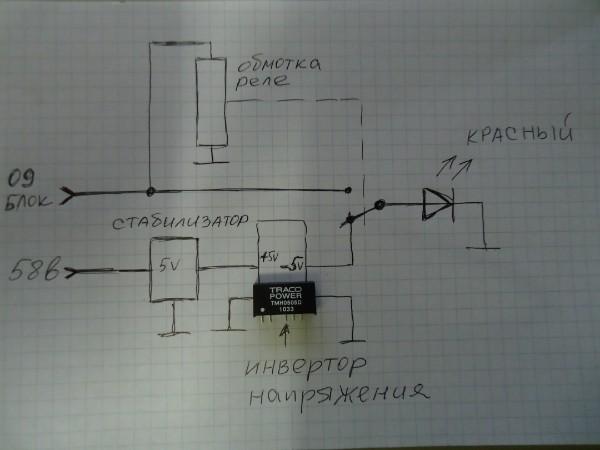 Краткое описание работы схемы: исходное состояние - на входах схемы нули, ничего не горит.  58в - напряжение со...