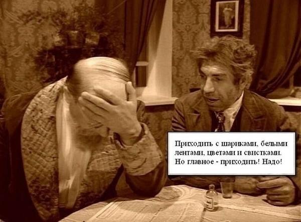 рукалицо смайлик: