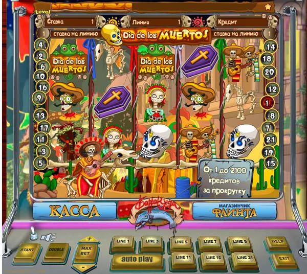 Играть В Автоматы Колумбус Бесплатно