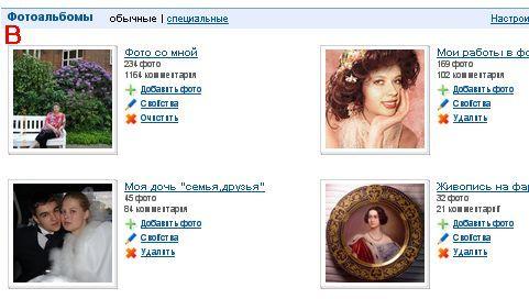 Открытки на стену в Facebook (m) WEB