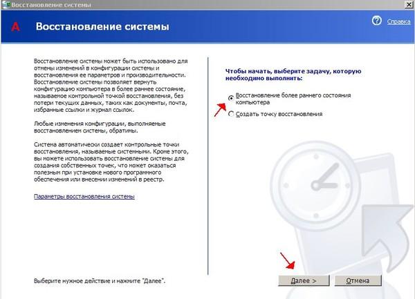 Год выхода: 2010 Платформа: Windows XP Язык Интерфейса: Русский Таблетка: Hе требуется Размер: 9 mb. http...